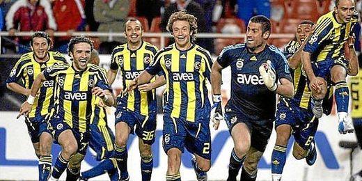 El Fenerbahçe es uno de los equipos sancionados