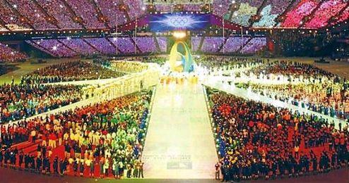 Imagen del Comit� Ol�mpico Internacional.