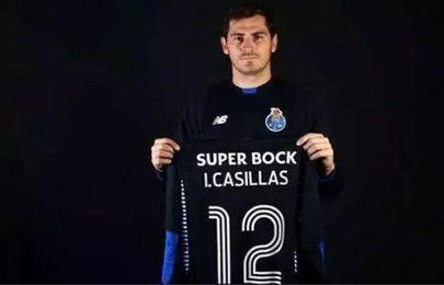 Casillas, en su presentación con el Oporto.