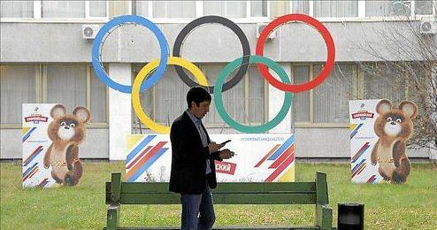 Sede del Comit� Ol�mpico Ruso.