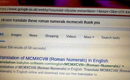 También da las gracias a Google por cada búsqueda.