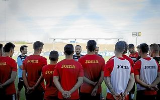 Bordalás: ´El Sevilla Atlético no es el típico filial´