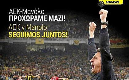 Así ha anunciado el club griego la renovación del arahalense.