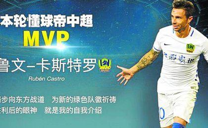 Rubén Castro, MVP en China; Poyet, en la cuerda floja