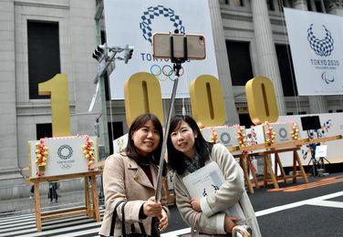 Japón marca con celebraciones la cuenta atrás de 1.000 días para Tokio 2020
