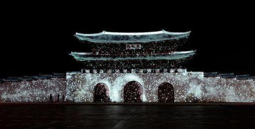 Seúl sigue apoyando la asistencia de Corea del Norte a los JJOO de invierno