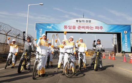 Pyongyang cancela la visita de artistas al Sur para preparar actos en los JJOO