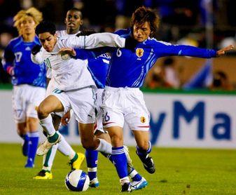 El centrocampista saudí Salem Al Dawsari jugará cedido en el Villarreal