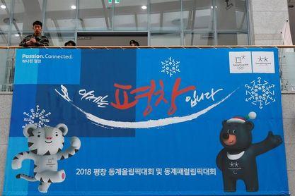 Los atletas norcoreanos pasan la primera noche en PyeongChang entre una gran expectación