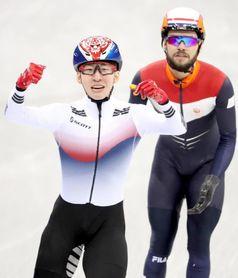 Lim Hyojun da el primer oro a Corea del Sur en sus Juegos Olímpicos
