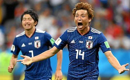 Pese a su gran partido, la Japón de Inui cayó eliminada ante Bélgica.