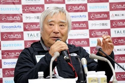 El japonés Miura, 86 años, aborta su subida al Aconcagua por razones médicas