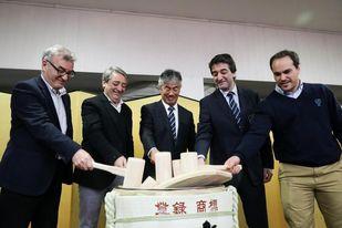 La embajada japonesa en Uruguay despide a los Teros a pura tradición nipona