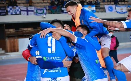 La cantera del Sevilla FC vuelve a pescar en tierras gaditanas.