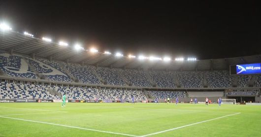 El partido Georgia-España se jugará con público