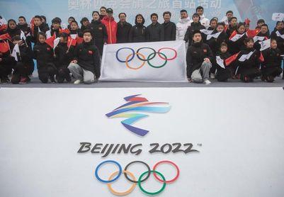 Pekín pone a prueba las sedes que acogerán los Juegos de 2022
