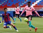 El Barcelona traspasa a Junior Firpo al Leeds inglés por 15 millones de euros