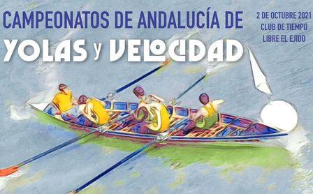 Cuatro clubes sevillanos regresan a dos clásicos del remo andaluz